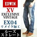 【10%OFF/送料無料】EDWIN エドウィン 404XV ルーズス