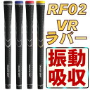 Chaucer (チャウサー) RF02 VR rubber [grip for golf]