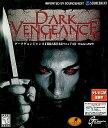 Dark Vengeance 正規輸入版 日本語マニュアル付 Windows98/95