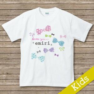 Tシャツ プレゼント