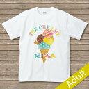 ショッピングアイスクリーム 【icecream】 名入れTシャツ