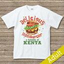 【デリバーガー】 名入れTシャツ