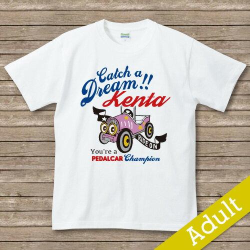 【PEDALCAR】 名入れTシャツの商品画像