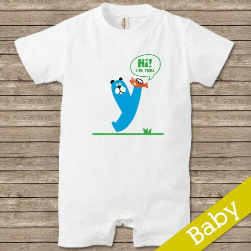 出産祝 名入れ ロンパース 名入れべビー服 名前...の商品画像