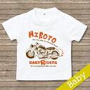 出産祝い 名入れ Tシャツ 名前入りtシャツ 【BABY RIDERS 】お誕生祝い プレゼント 内祝い 男の子 女の子 ギフト 名前入りTシャツ