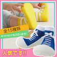 ショッピングロンパース 出産祝 内祝 ベビーシューズ【baby feet Sneakers-Blue】