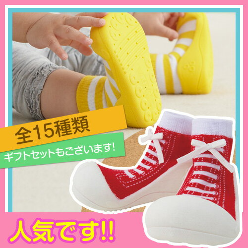 出産祝いベビーシューズbabyfeetSneakers-Red