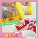 出産祝い ベビーシューズ【babyfeet Sneakers-Red】