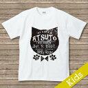 出産祝い 名入れ Tシャツ 名前入りtシャツ  【Stamp of a cat】お誕生祝い プレゼント 内祝い 男の子 女の子 ギフト 名前入りTシャツ