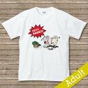 オリジナルDOG名入れTシャツ 【HeyDOG】 パグ