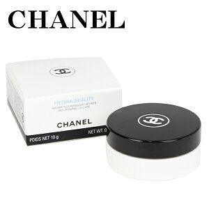 CHANEL シャネル イドゥラ ビューティ リップ バーム 10g リップクリーム 正規品 セール ホワイトデー お返し 入学祝い 2018 ブランド品