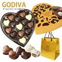 ゴディバ チョコレート ホワイトデー 2020 チョコ GODIVA クールイコニック 14粒 #FG72855 ゴディバ専用袋付き 詰め合わせプレミアムスイーツ 義理チョコ