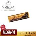 ゴディバ (GODIVA) 紙袋付 バー 85%ダークガナッ...
