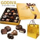 ゴディバ チョコレート ホワイトデー 2020 チョコ GO...