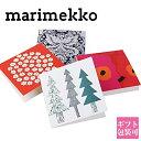 マリメッコ marimekko カード ギフトカード メッセ...