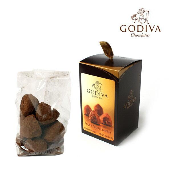 ホワイトデーお返し紙袋付/新品ゴディバチョコレートGODIVAバレンタインバレンタインチョコレート詰