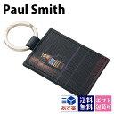 ポールスミス Paul Smith キーリング メンズ キーホルダー ミニクーパープリント ブラック 黒 ANXA 1127 W718 B 正規品 セール 送料無料ブランド 新品 新作 2018年