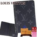 ルイヴィトン louisvuitton 新品 カードケース 大容量 ポイントカード かわいい おし