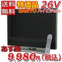 【送料無料】【あす楽】【中古 液晶テレビ】サンヨー 26V型 ハイビジョン 液晶テレビ LCD-26SX200 ブラック 2008年製