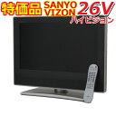 【あす楽】【中古 液晶テレビ】サンヨー 26型 ハイビジョン 液晶テレビ LCD-26SX200 ブラック