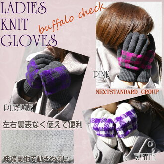 Buffalo check pattern knit gloves ladies! 1000 Yen just sale Rakuten shopping fs2gm.
