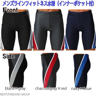 Swimming race bathing suit men's swimming swimsuit new! For the practice of swimming pants fitness pants mens