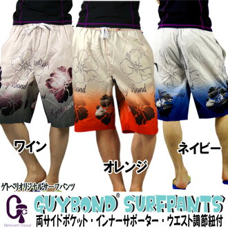 Swimwear mens cheap surf pants GUYBOND M, L, LL ウエストフラップ & zip pocket surf specifications Rakuten shopping fs3gm