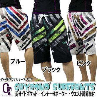 Swimwear mens cheap surf pants GUYBOND M, L, LL ウエストフラップ & zip pocket surf specifications Rakuten shopping fs3gm
