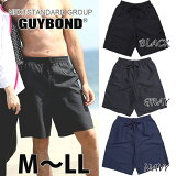 Swimsuit surf underwear men bathing suit land and water for two uses hybrid panties M L, LL half underwear shorts fast-dry underwear