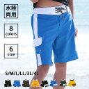 メンズ 水着 海水パンツ サーフパンツ 3L 4L S 大き...