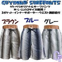 メンズ水着GUYBONDレビューを書いて送料無料キャンペーン中・メンズサーフパンツストライプドット柄マリンスポーツ海水パンツ