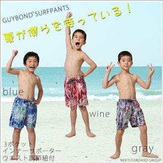 衝浪褲孩子海褲子男孩泳裝男孩 150 泳裝男孩 140 泳裝男孩 120 泳裝男孩 130 泳裝男孩 160 釐米泳裝孩子男孩下孩子們的泳裝男孩泳裝 120 150 男孩泳裝男孩泳裝 140 男孩藍灰色紅紅的