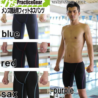 Small cheap swimming swimsuit swimming men's junior GUYBOND men's fitness swimsuits for competitive swimming half spats type school swimsuit swimming pool size and large size fs2gm