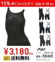 Deal-ns-3040