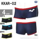 男性トレーニング水着 arena カラー/BBFG/BBFB/BPFY/TRC ショートボックス競泳水着 メンズ アリーナ