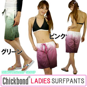 Surf pants Womens swimwear cheap Board shorts long-length fs2gm