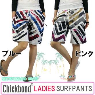 Surf underwear lady's deep-discount swimsuit board panties fs3gm