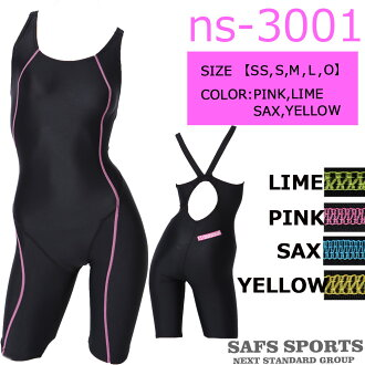 One-Piece Competition Swimsuits Womens Swimming race fitness practice swimwear CHICKBOND From Japan Pink Sax Yellow Lime
