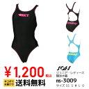 競泳水着 レディース 練習用 スイムウェア レディース ワンピースタイプ水着 スポーツ スクール水着 女子