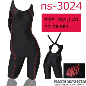 Swimming swimsuit fitness swimwear women's reviews at & pad giveaway! Original brand for women and half spats Rakuten shopping