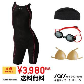 游泳實踐 4 件泳裝婦女設置多功能一體半斯帕茨