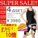 Sale06-10-3001-4