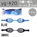 Yg-420-2
