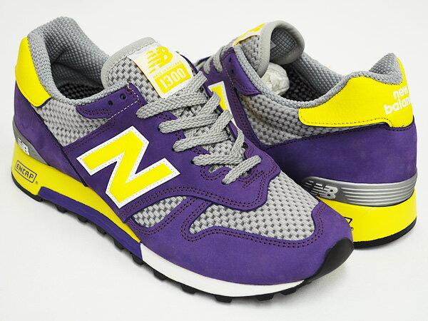 m1300 new balance yellow