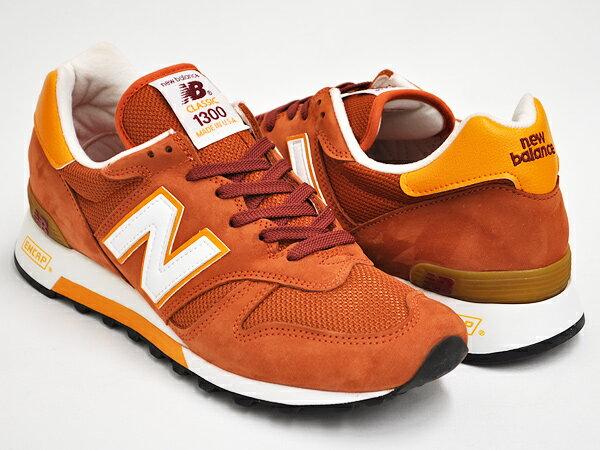 m1300 new balance orange