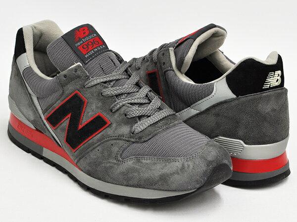 m996 new balance buy