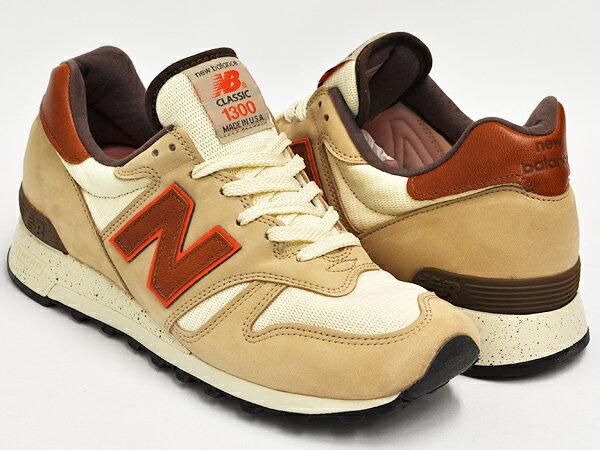 m1300 new balance brown