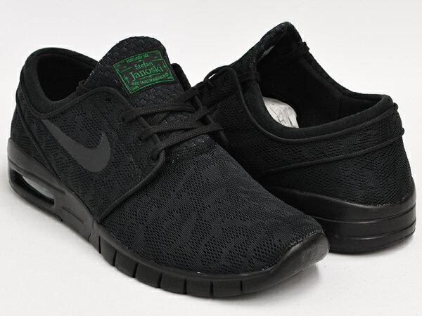 Nike Janoski Shoes Australia