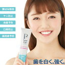【送料無料】【1本】薬用パールホワイトプロシャイン[40g]...