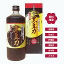 【1本】焼酎蔵の発酵 黒豆力 720ml くろまめちから 大...